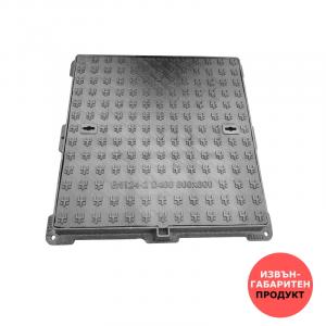 Чугунен капак 800x800 D400 плътен, квадратен