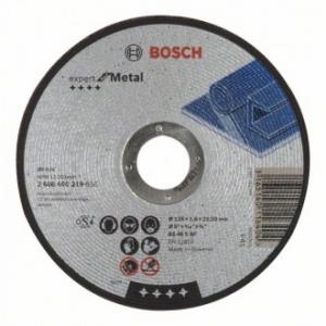 Диск за рязане на метал Ф125х2.5