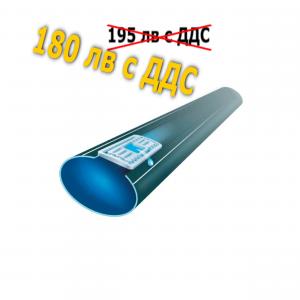 Hirro Drip 16 - Ф16 - 150mic(6mil) - 30cм-1.6L/h