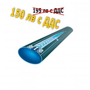 Hirro Tape 10 - Ф16 - 200mic(8mil) - 20cм -5L/h