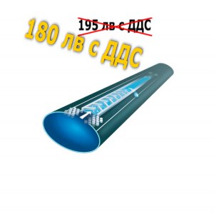 Hirro Tape 10 - Ф16 - 150mic(6mil) - 10cм -10L/h