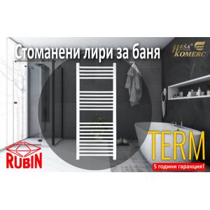 Стоманена лира за баня Term 400/800 - 413W