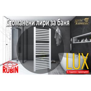 Стоманена лира за баня LUX 1490/500 - 1183W