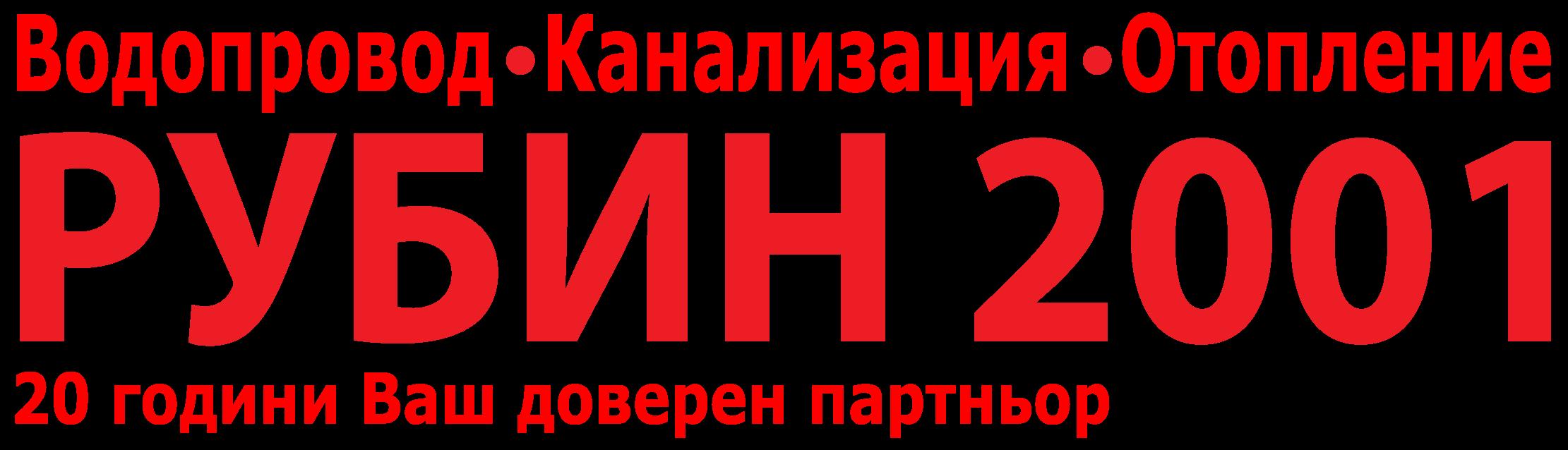 Rubin2001